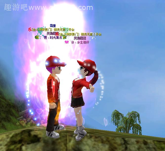 江湖情侣的日常-图片6