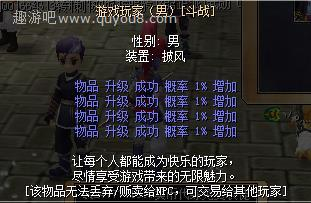 热血江湖游戏玩家(男)男披风图片