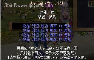 热血江湖武圣后裔(女)女披风图片