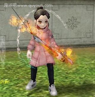 热血江湖长款羽绒服(女)女披风图片